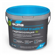 GLIMS ВодоStop Elastic 1К Эластичная мастика